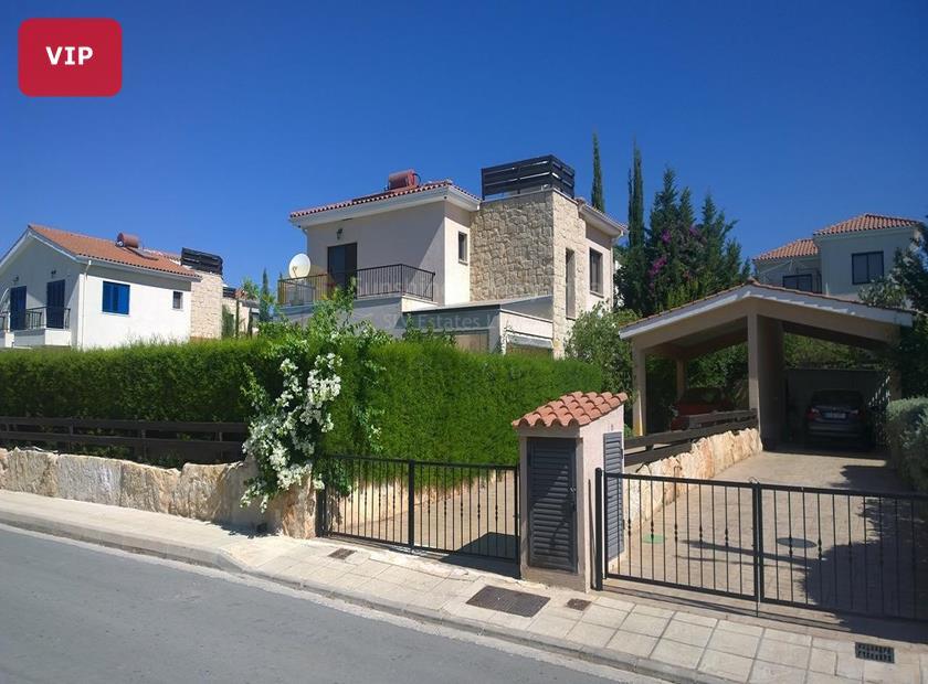 Villa/House in Souni