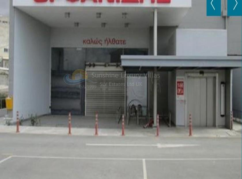 Commerial Property in Nicosia