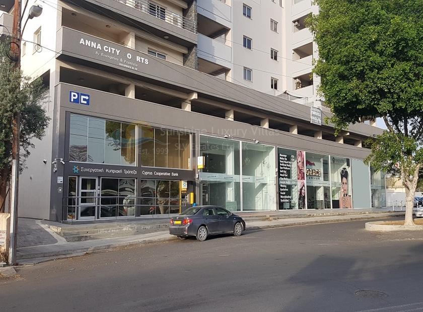 Shop in Omonoia