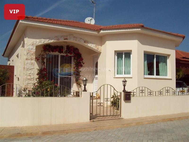 Bungalow in Avgorou