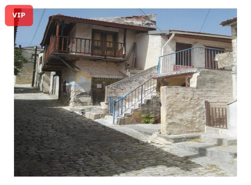 Village House in Vouni
