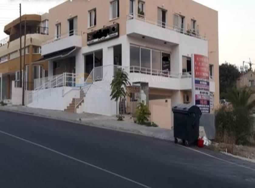 Investment Property in Geroskipou